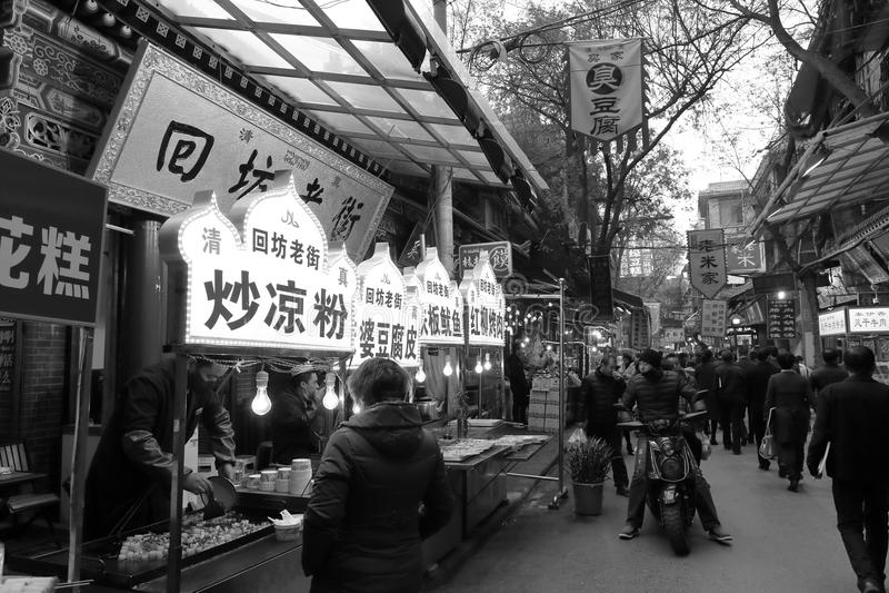 Gata för muslims för Xian hui` s, svartvit bild arkivbilder