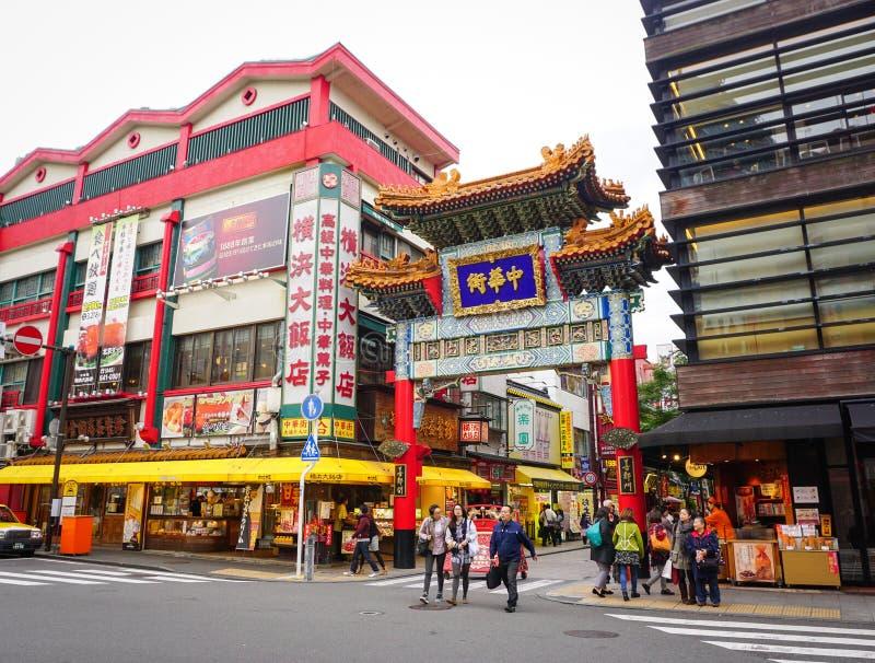 Gata på kineskvarteret i Yokohama, Japan arkivbilder