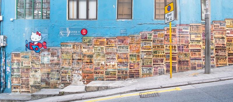 Gatakonstmålning eller grafitti på väggen på den Hollywood vägen, Hong Kong, gränsmärket och populärt för turist- dragning; Hong  fotografering för bildbyråer