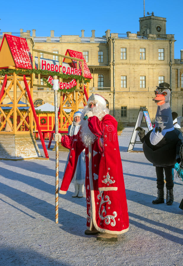 Download Gatchina, Russia - January 6, 2017: Christmas Show For Children On The Parade Ground In Front Of The Gatchina Palace. Editorial Stock Image - Image of father, child: 83700019