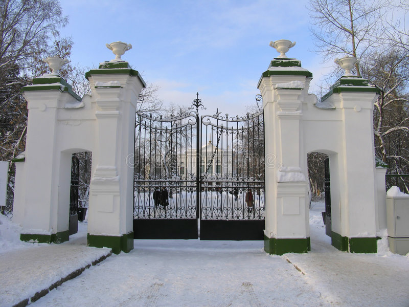 Gate. Gate of the Tomsk state university. Russian federation royalty free stock photo