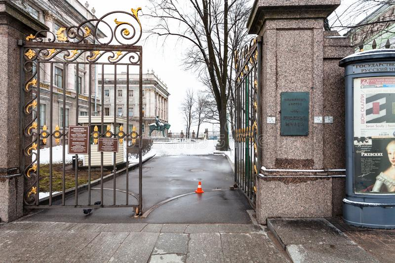 Gate of courtyard of St Petersburg Marble Palace royalty free stock photo