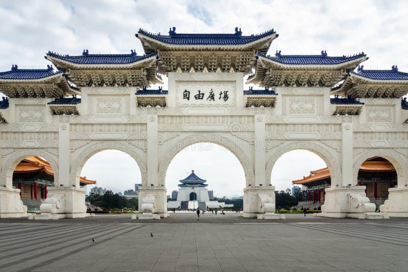 Gate of Freedom Square at Chiang Kai-shek Memorial Hall, Taipei, Taiwan. Taipei, Taiwan - March 2019: Gate of Freedom Square at Chiang Kai-shek Memorial Hall stock photo