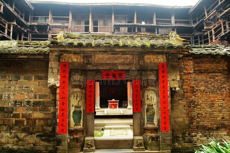 Gate of Fujian Tulou stock photos