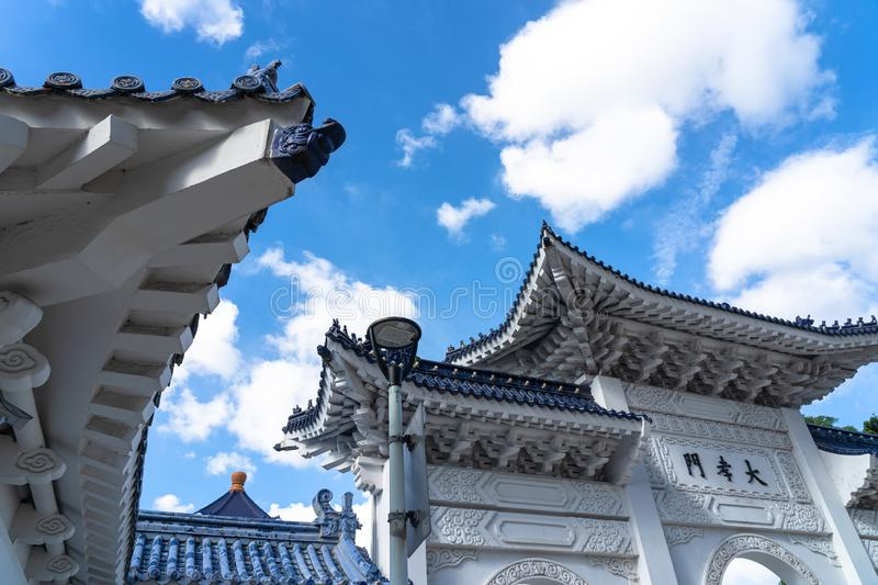 Gate of Great Piety, the south gate of National Taiwan Democracy Memorial Hall ( National Chiang Kai-shek Memorial Hall ) stock images