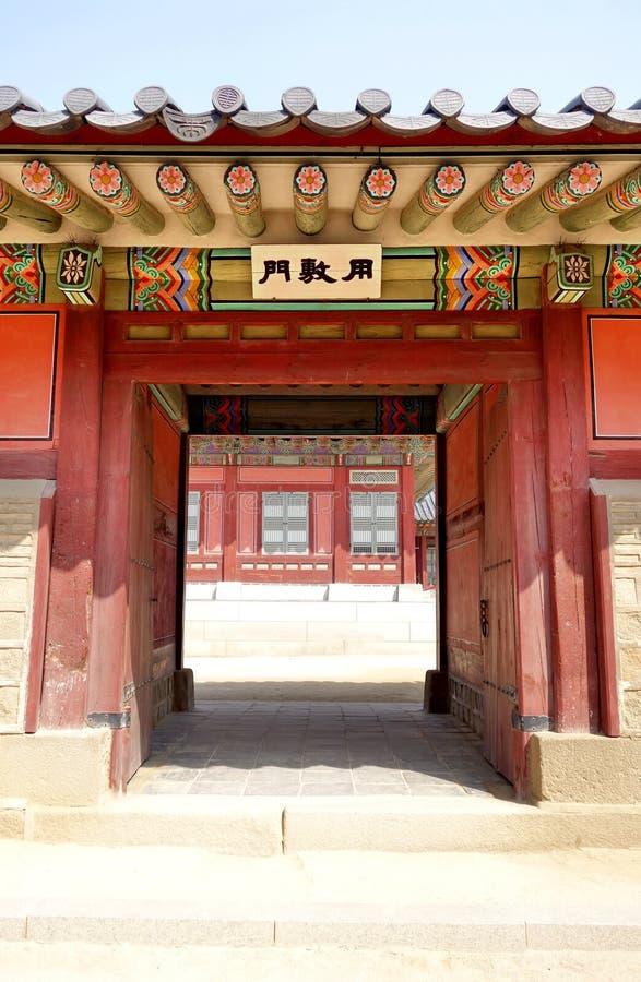 Gate of Gyeongbokgung Palace stock images