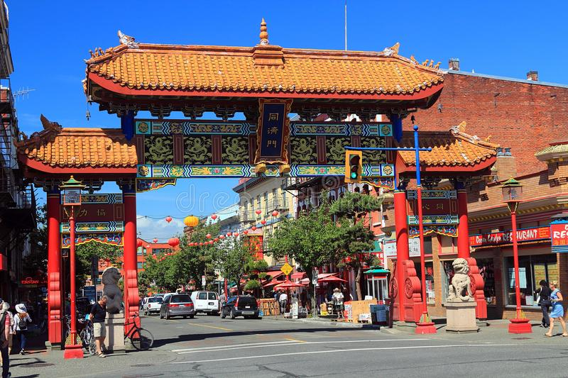 The Gate of Harmonious Interest, Chinatown, Victoria, Vancouver Island, British Columbia, Canada. The Gate of Harmonious Interest marks the entrance to the stock photos
