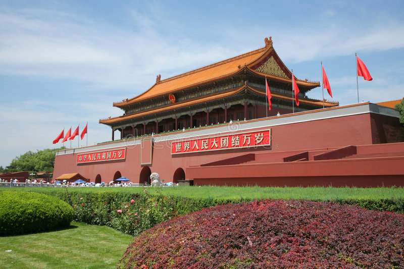 Download Gate Of Heavenly Peace Forbidden City Beijing Stock Photo - Image: 6848286