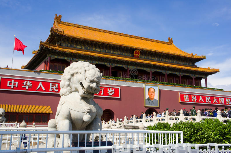 Download Gate Of Heavenly Peace (Tiananmen) Editorial Image - Image: 22225855