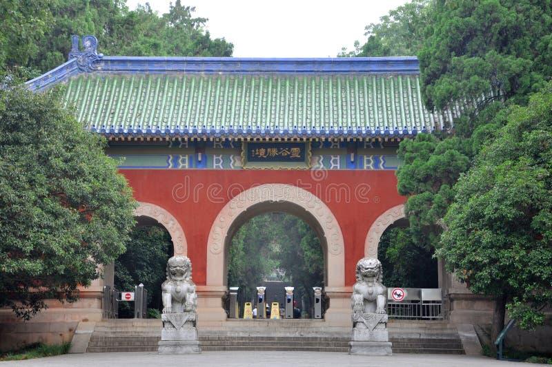 Download Gate Of Linggu Temple, Nanjing, China Royalty Free Stock Photography - Image: 25563817