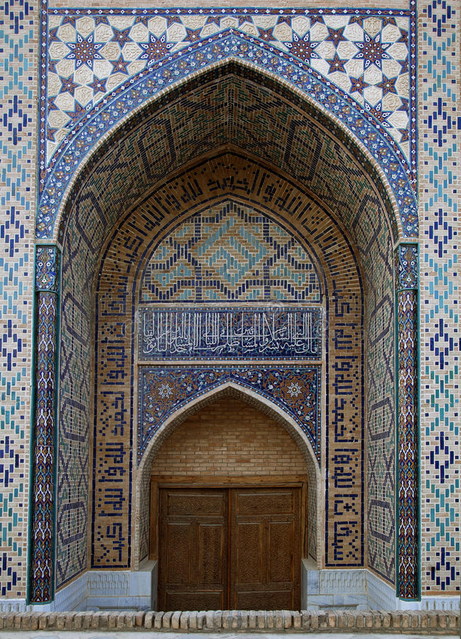 Gate of a mosque in Samarkand. Arch portal of a mosque in Samarkand, Uzbekistan stock photography