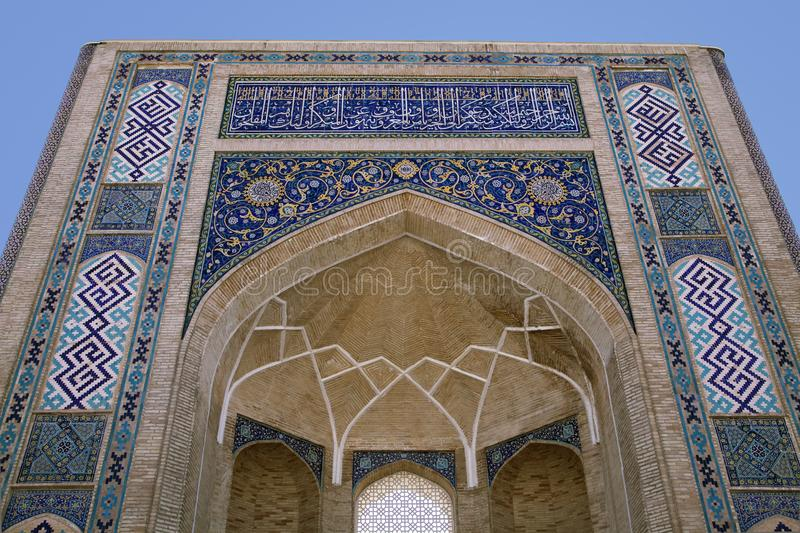 Gate of a mosque in Tashkent. Arch portal of a mosque in Tashkent, Uzbekistan royalty free stock image
