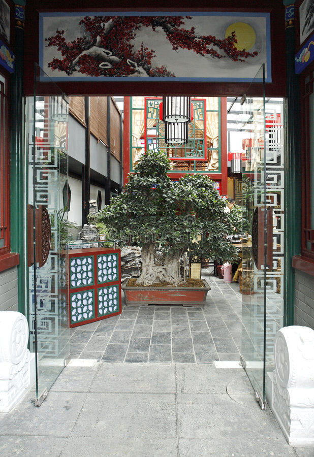 Free Gate Of The Tea House. Royalty Free Stock Images - 5275159