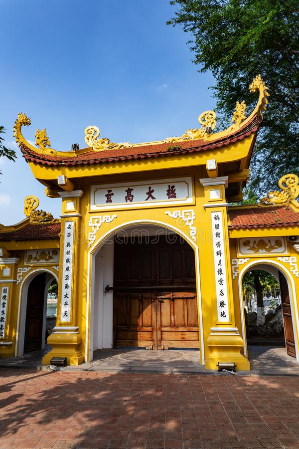 Gate of the Thang Long Citadel in the imperial city, Hanoi, Vietnam. Yellow gate of the Thang Long citadel part of the central sector of the imperial city stock photo