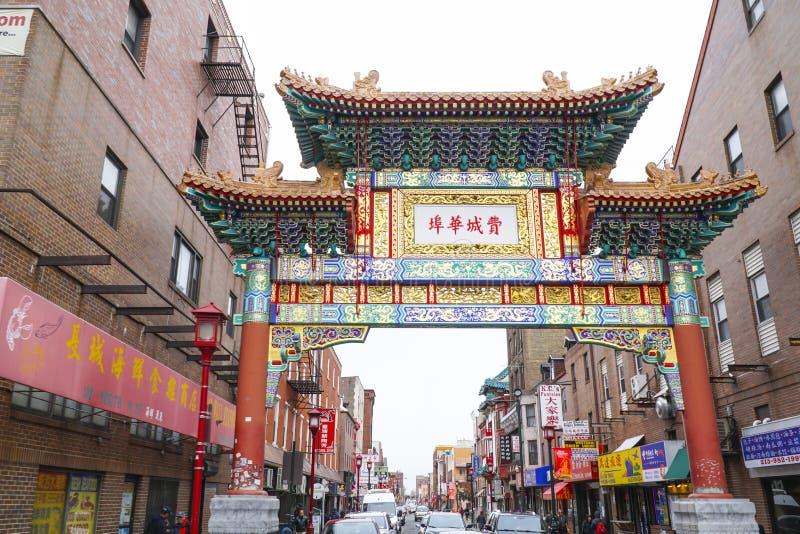 The Gate to Chinatown in Philadelphia - PHILADELPHIA - PENNSYLVANIA - APRIL 6, 2017 royalty free stock image