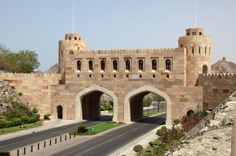 Gate to the old town of Muscat royalty free stock image