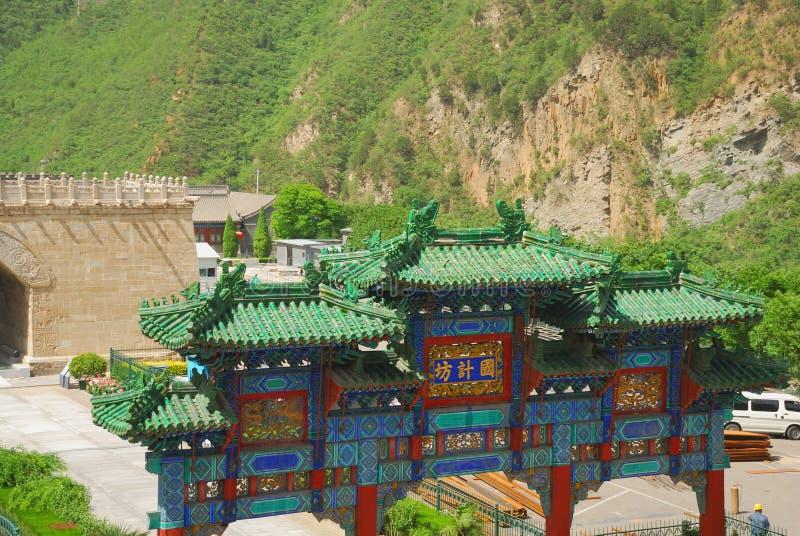 Gates near the Great Wall stock photo