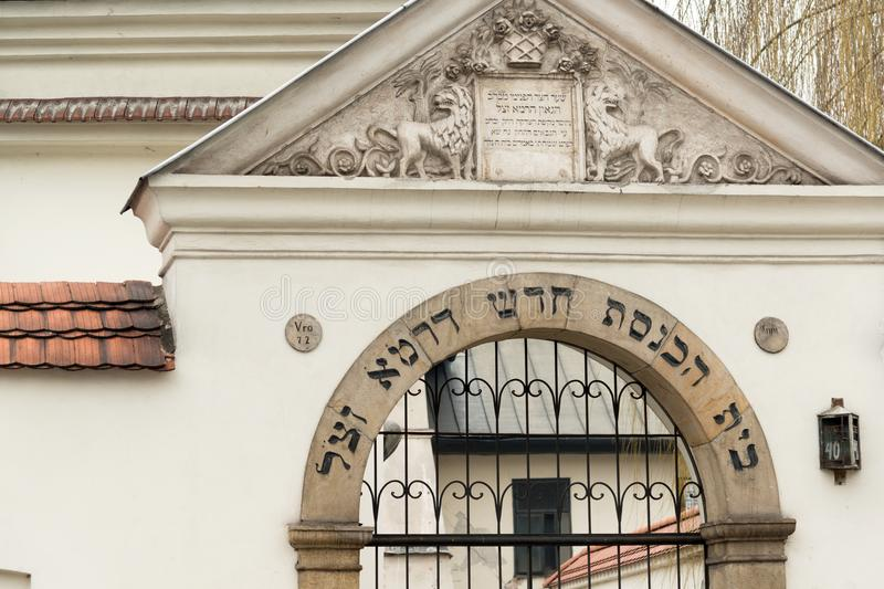 Remuh synagogue in Krakow royalty free stock image