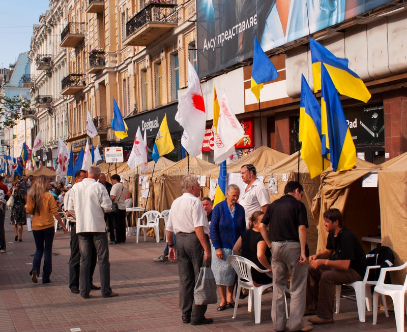 Gathering Of Julia Timoshenko S Supporters Editorial Photography
