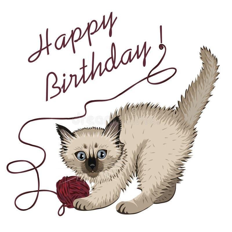 Gatito plaing con la bola de lanas y del feliz cumpleaños ilustración del vector