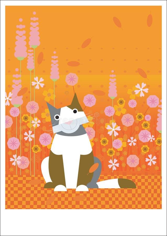 Gato en el jardín stock de ilustración