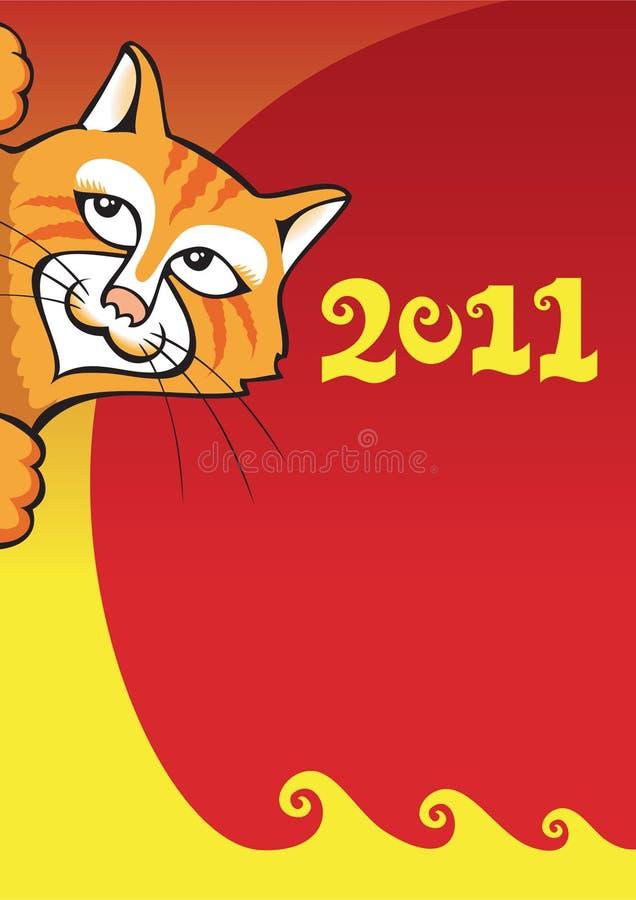 Gato - fundo chinês do ano novo ilustração royalty free