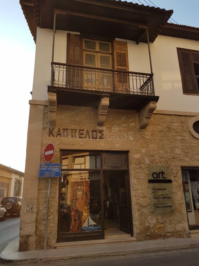 Gator av Larnaca, Cypern fotografering för bildbyråer