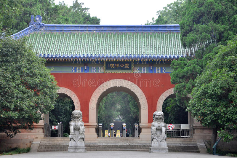 Gatter des Linggu Tempels, Nanjing lizenzfreie stockfotografie