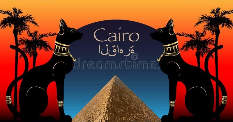 Gatti egiziani e piramide antica Dea di egitto antico, di Bastet e palme, profilo della statua con i gioielli faraonici dell'oro  illustrazione vettoriale
