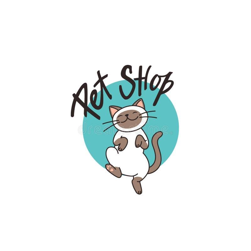 Gatto siamese sorridente sveglio Illustrazione di vettore per i negozi di animali, i ripari animali, di Kitten Food o le cliniche illustrazione vettoriale