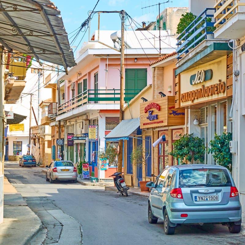 Gatuadress i Aegina royaltyfri foto