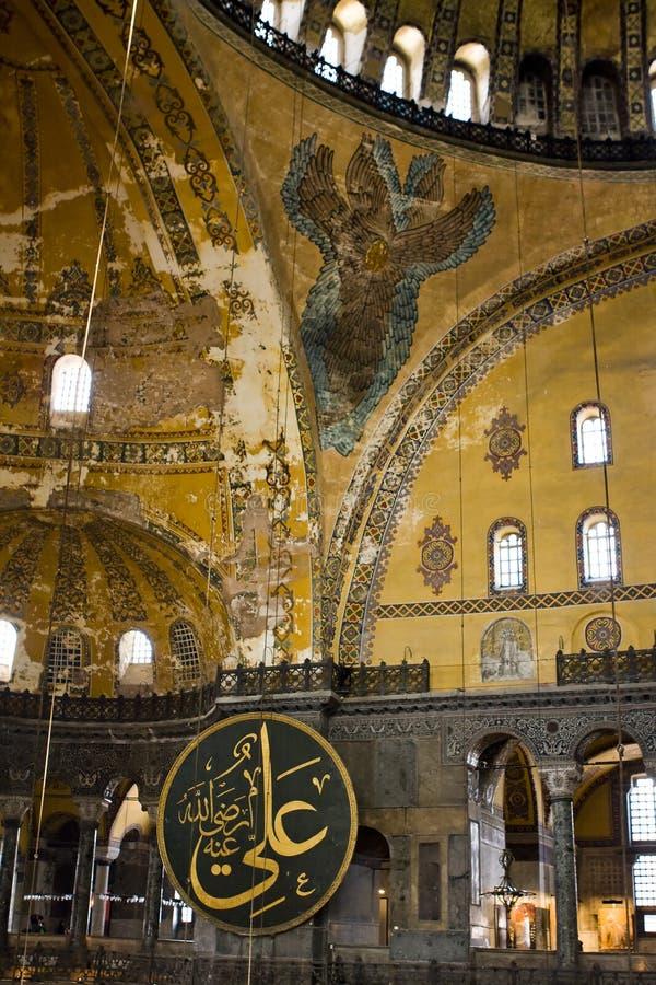 Gauche de Hagia Sophia photos libres de droits