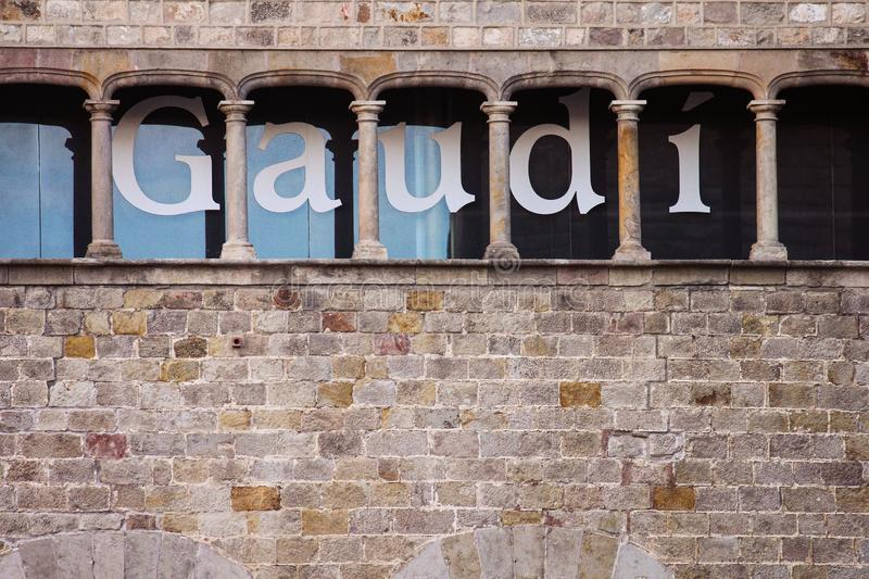 Gaudì museum wall with big letters on it stock photography