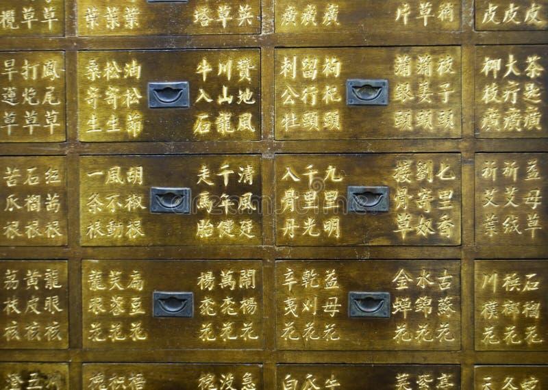 Gavetas tradicionais da medicina chinesa fotografia de stock