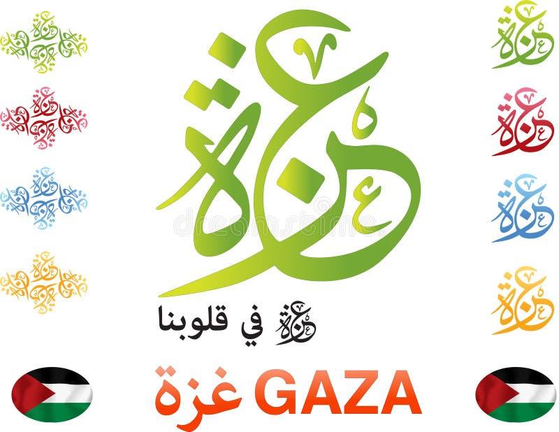 Gaza palestine in arabic calligraphy design. Vector illustration of gaza palestine in arabic calligraphy design with arabic description gaza in our heart royalty free illustration