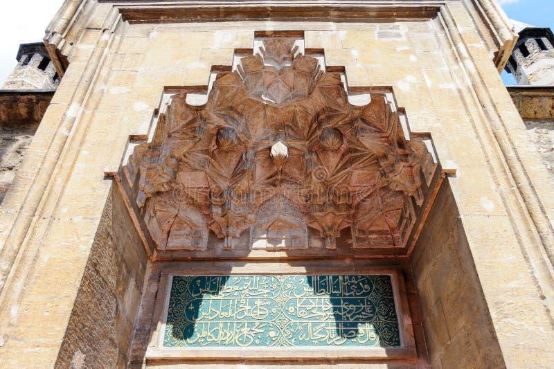 Gazi Husrev-pide los muqarnas de Sarajevo de la escuela del madrasa foto de archivo