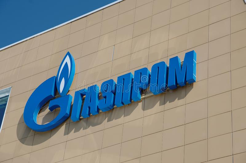 Gazprom Stock Images - Download 2,037 Royalty Free Photos