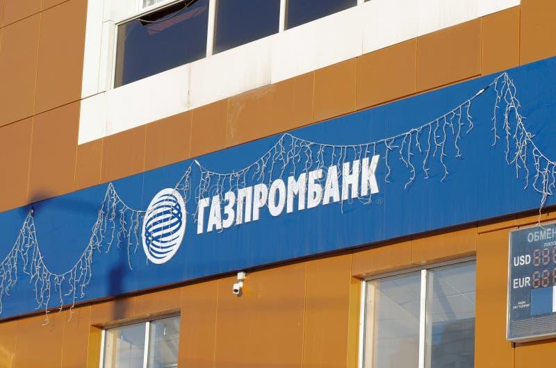 Gazprombank fotografia de stock