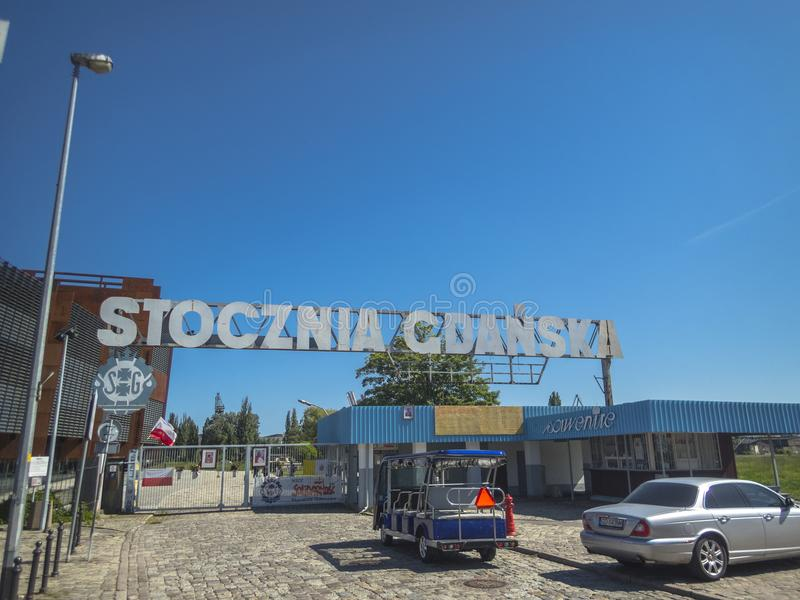 Gdansk shipyard. Entrance to the shipyard at Solidarnosti Square Gdansk , Poland stock photo