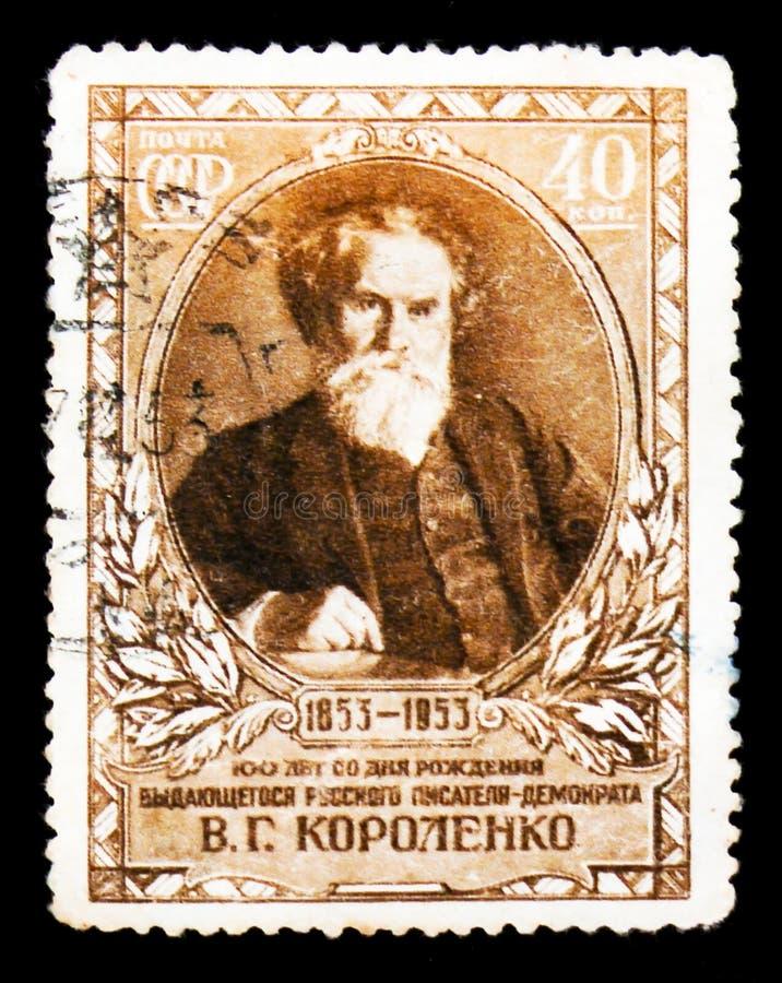 gdy tło może i Lenin portreta use v g Korolenko 1853-1921, pisarz, 100th narodziny rocznica około 1953, fotografia royalty free