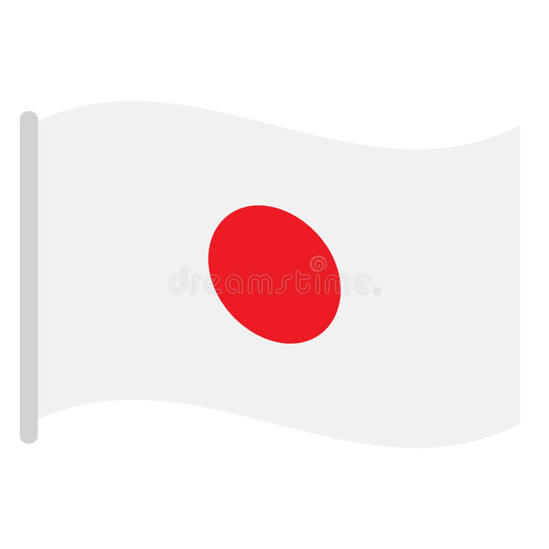 Geïsoleerdeu Japanse Vlag royalty-vrije illustratie