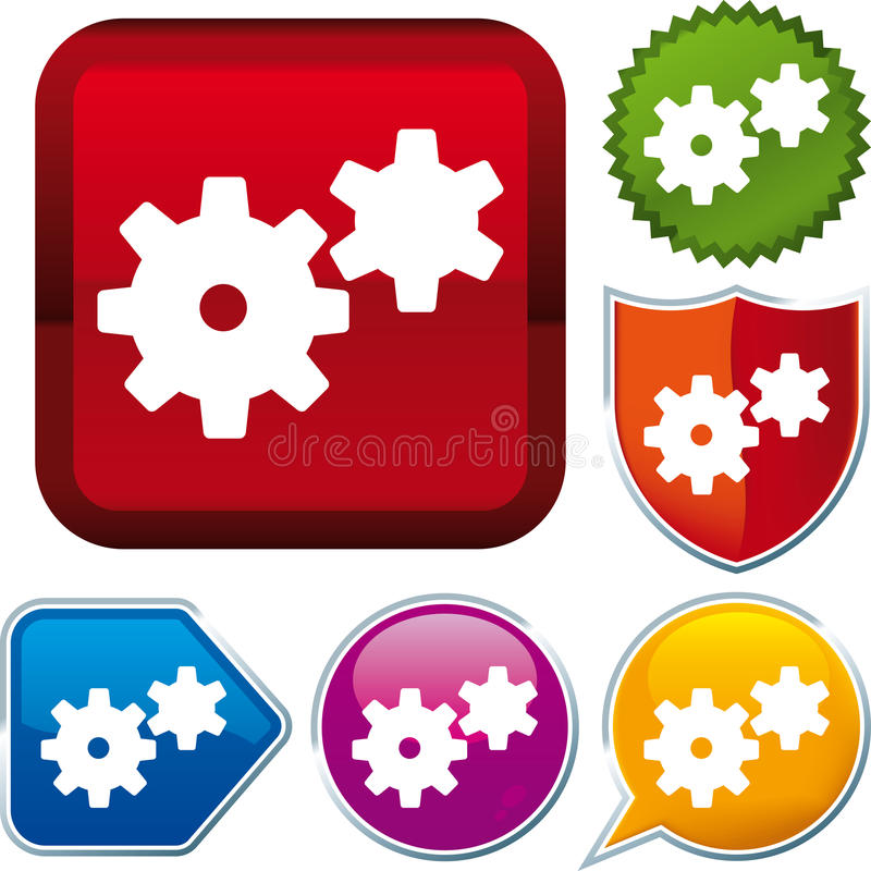 Gear Icon Royalty Free Stock Photography