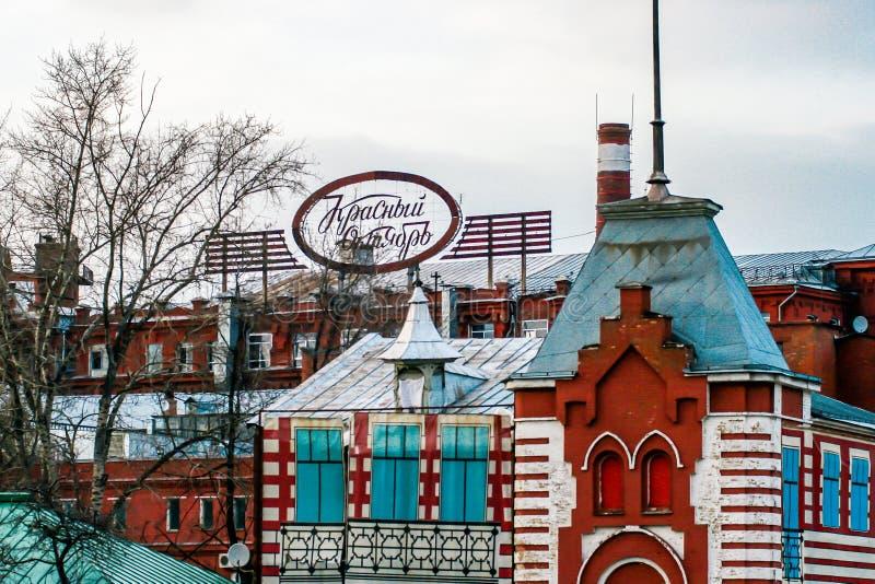 Gebäude der ältesten Schokoladenfabrik in Moskau - rote Oktober lizenzfreies stockbild