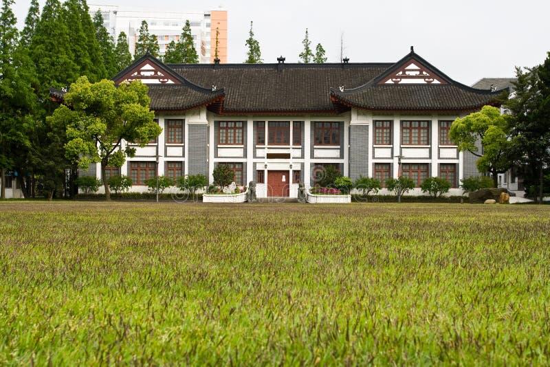 Gebäude in der Universität stockfoto
