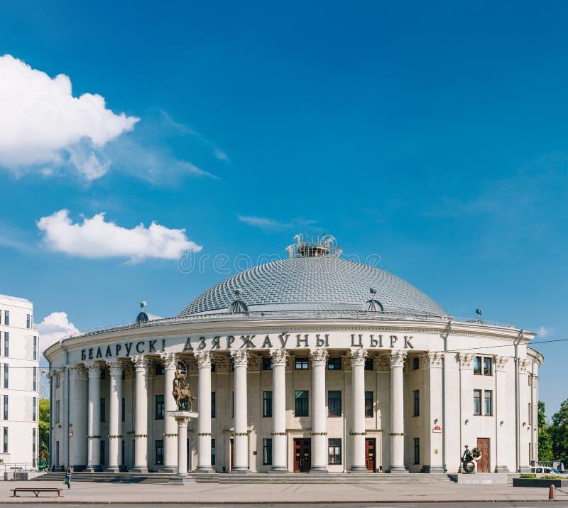 Gebäude des belarussischen Staatszirkus an lizenzfreies stockfoto