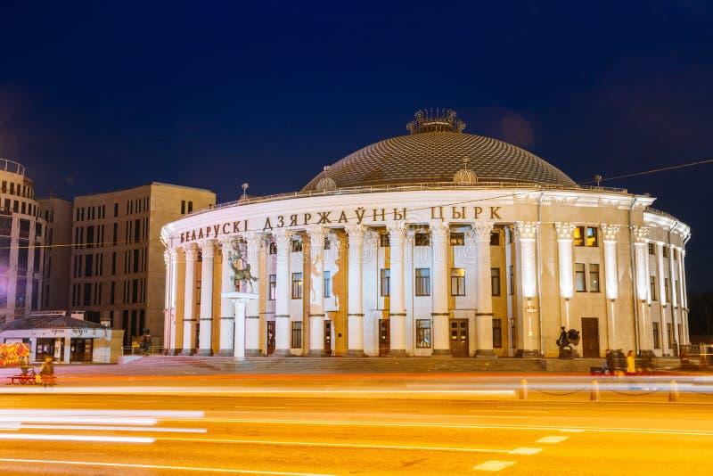 Gebäude des belarussischen Staatszirkus auf Unabhängigkeits-Allee I stockfotografie