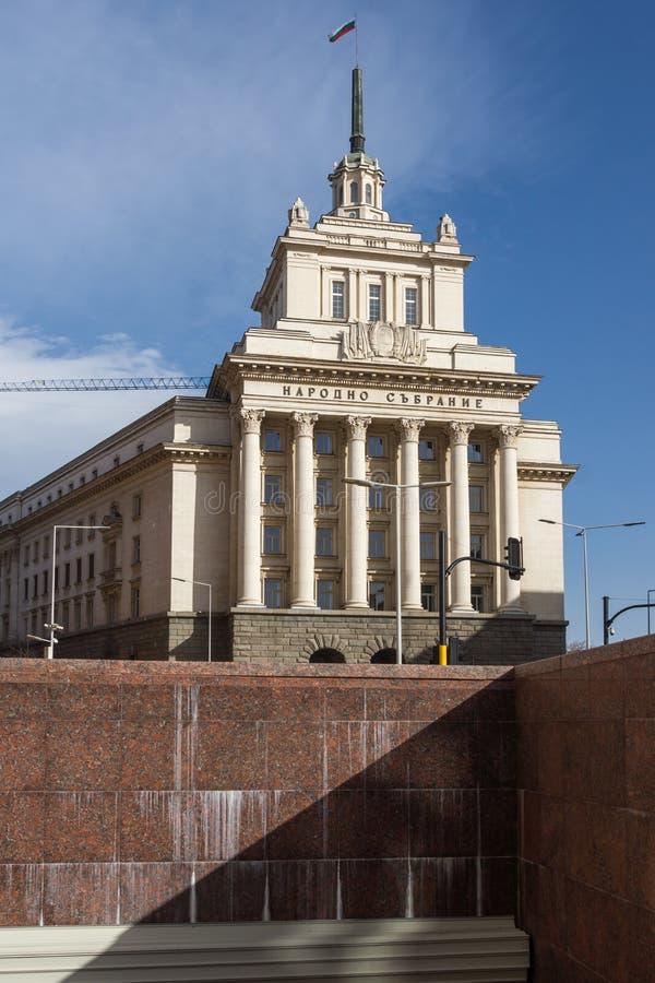 Gebäude des Ministerrats und des ehemaligen kommunistische Partei-Hauses in Sofia, Bulgarien lizenzfreies stockfoto