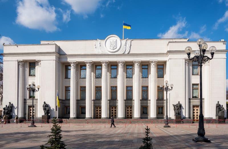 Gebäude des ukrainischen Parlaments oder des Verhovna Rada in Kiew, Ukraine stockfoto