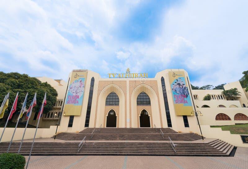 Gebäude Fernsehen Al Hijrah in Kuala Lumpur, Malaysia stockbilder