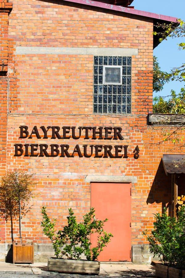 Gebäude mit Ziegelsteinmaurerarbeit - historische Brauerei lizenzfreie stockbilder